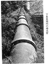 導水管-1.jpg