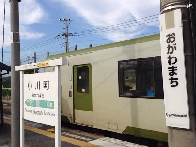 小川町1.jpg