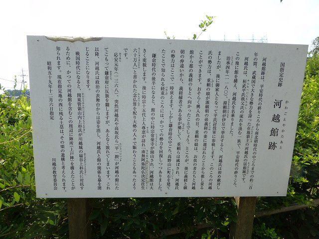 常楽寺の解説版.jpg