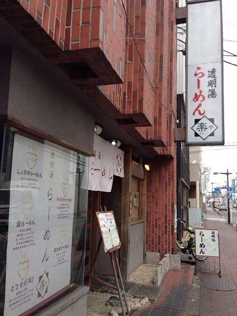 店の外観1.jpg