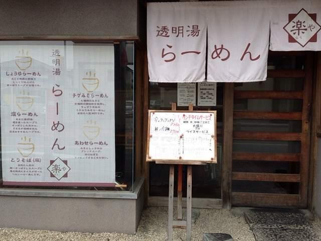 店の外観3.jpg