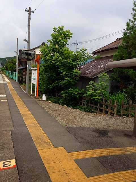 折原駅1.jpg