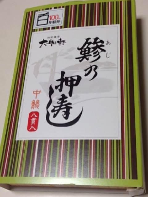 押し寿司パッケージ.jpg