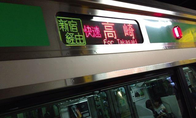 故郷へ帰る電車.jpg