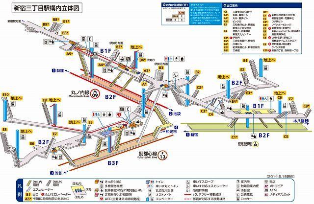 新宿三丁目構内図.jpg