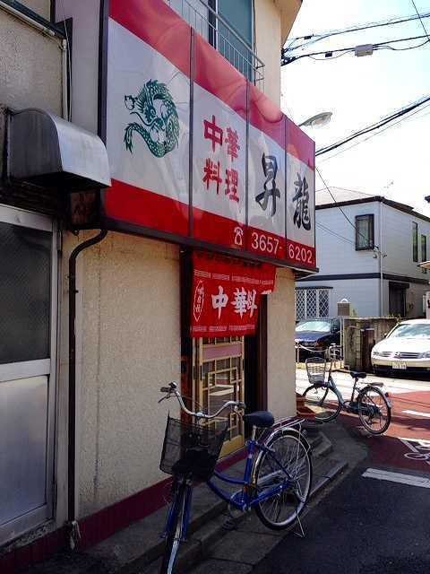 昇竜1.jpg