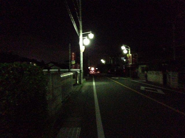 暗夜行路.jpg