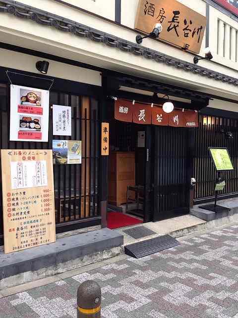 朝の長谷川.jpg
