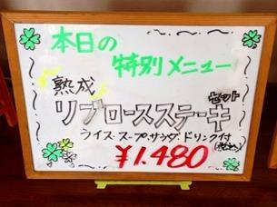 本日のサービス.jpg