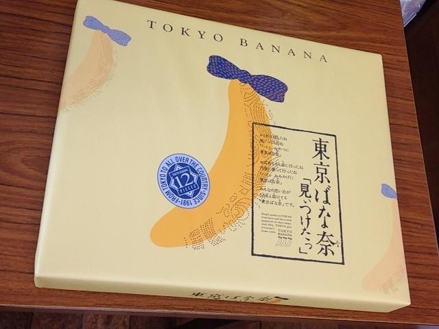 東京○○○.jpg