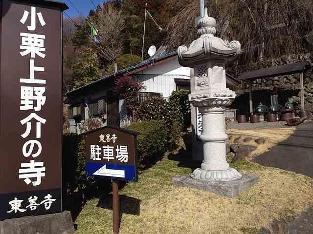 東善寺.jpg