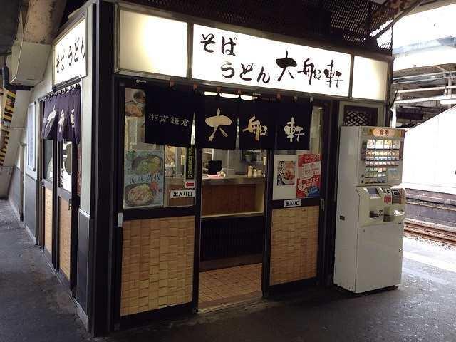 東海道線下りホーム.jpg