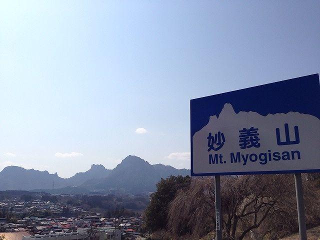 松井田バイパスから1.jpg