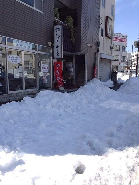 残雪ともりや1.jpg