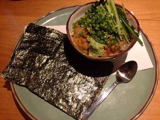 海鮮叩き納豆黄身醤油和え1.jpg