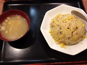 炒飯と味噌汁.jpg