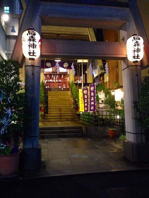 烏森神社.jpg