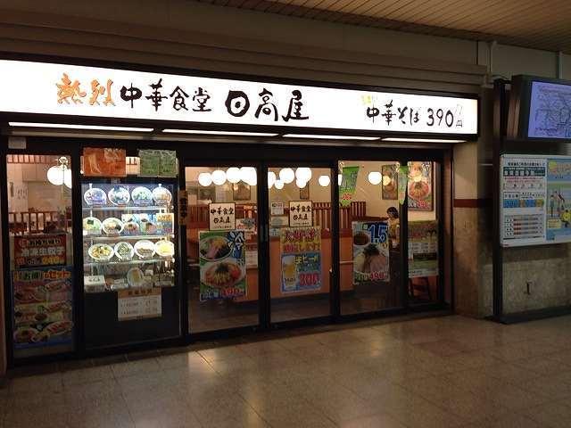 熱烈中華食堂.jpg