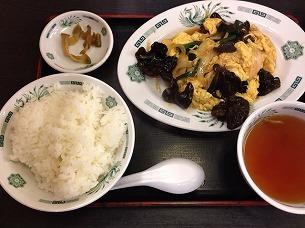 玉子とキクラゲ炒め定食.jpg