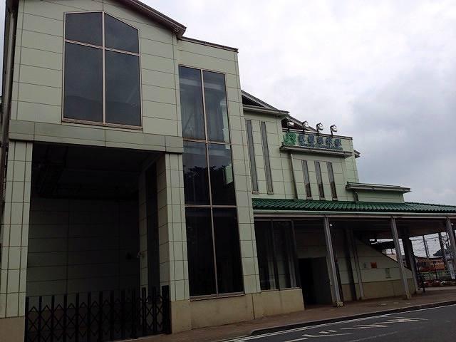 現在の駅舎.jpg