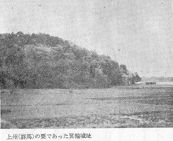 箕輪城古写真1.jpg