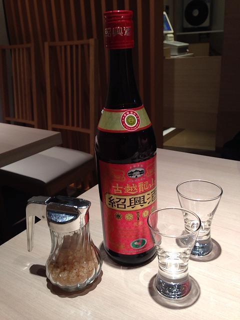 紹興酒.jpg
