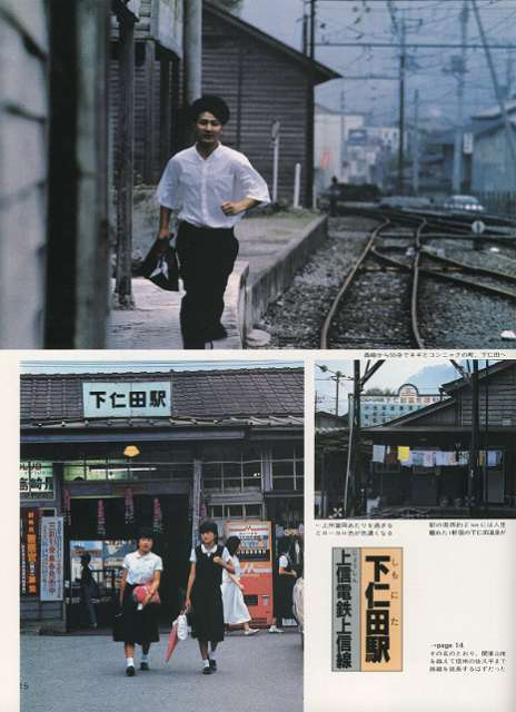 終着駅3.jpg