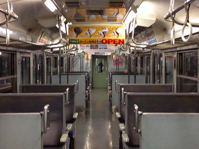 終電車内.jpg
