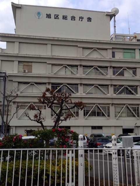 総合庁舎.jpg