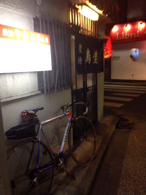自転車があるがここは高崎ではない.jpg