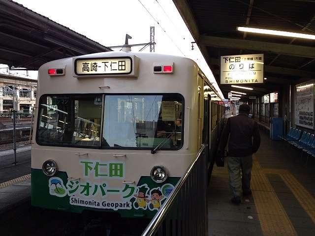 薄暮の高崎駅1.jpg