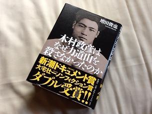 読んだ書籍.jpg