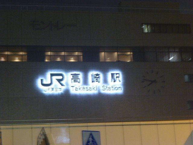 豪雨に煙る駅.jpg