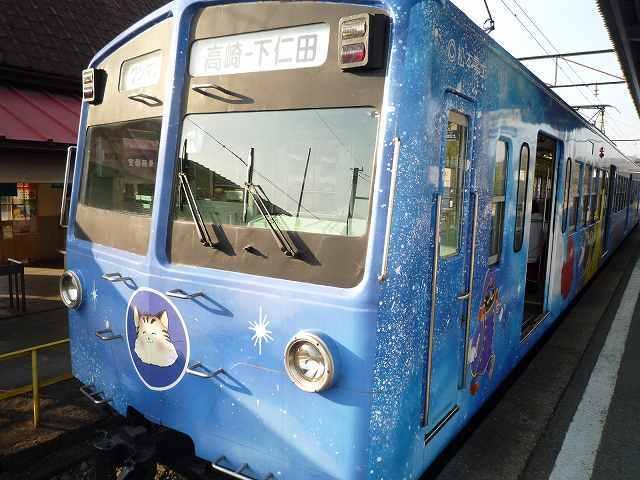 銀河鉄道999号1.jpg