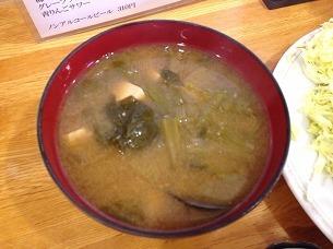 関東味の味噌汁.jpg