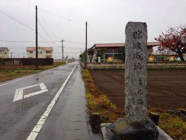 雨に濡れる碑.jpg