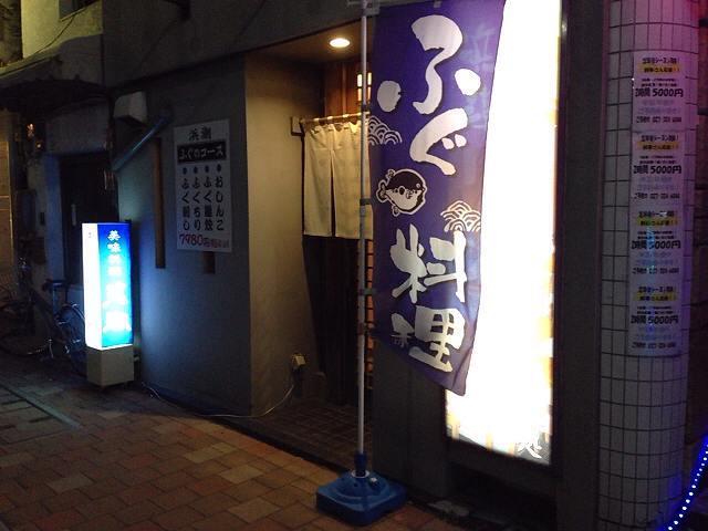 青い灯.jpg