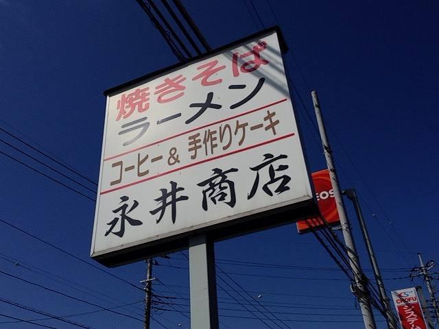 青空と看板.jpg