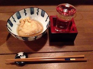 餅きんちゃくと日本酒.jpg