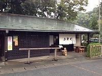 駅前の飲食店2.jpg