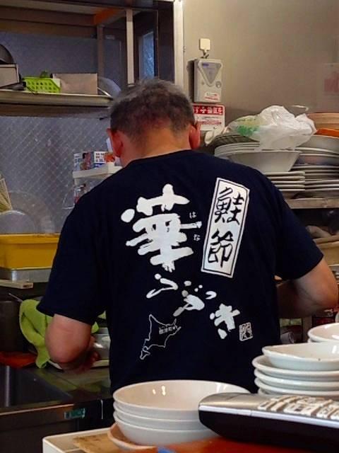 鮭節のTシャツ.jpg