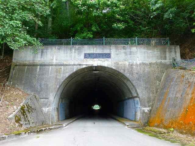 鵜ノ浦トンネル2.jpg