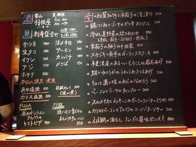 黒板のお品書き.jpg