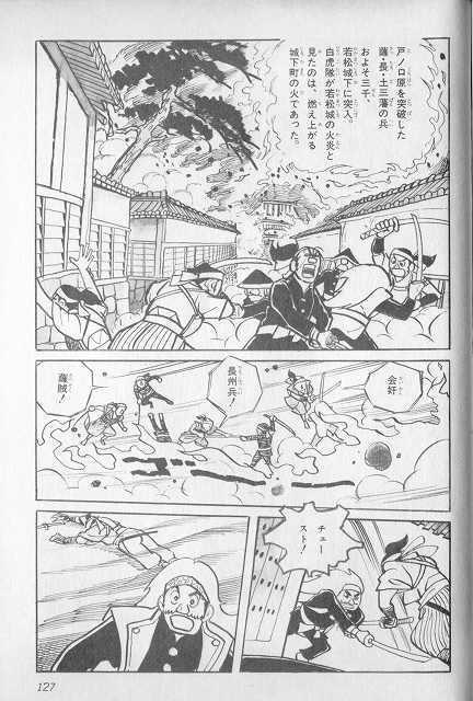 11頁.jpg
