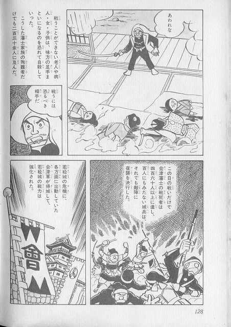 12頁.jpg