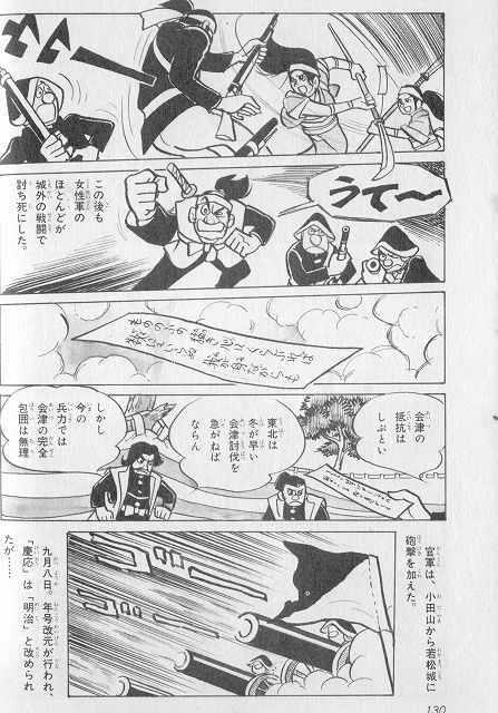 14頁.jpg