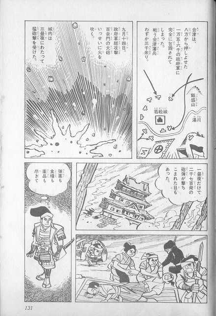 15頁.jpg