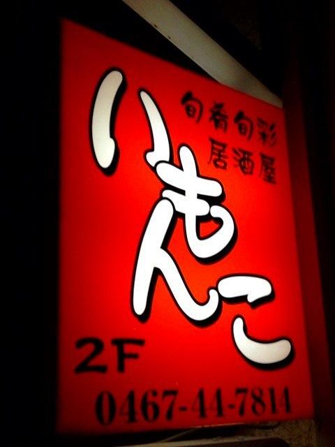 2Fです.jpg