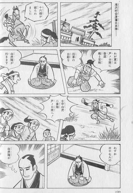 4頁.jpg