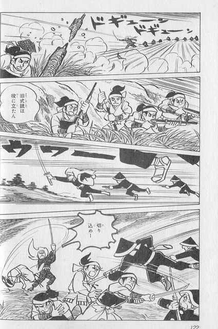 6頁.jpg